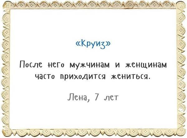 http://sh.uploads.ru/t/hlnZd.jpg
