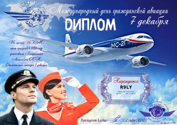 http://sh.uploads.ru/t/hm9dC.png