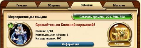 http://sh.uploads.ru/t/hmY8G.jpg