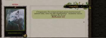 http://sh.uploads.ru/t/hoNHk.jpg