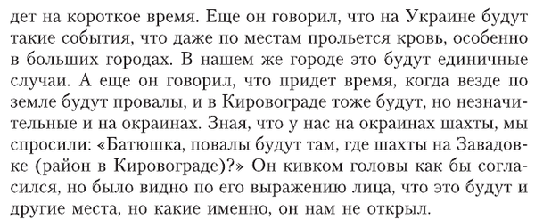 http://sh.uploads.ru/t/htuv4.png