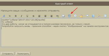 http://sh.uploads.ru/t/hwCIr.jpg