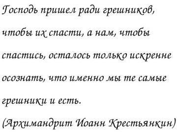 http://sh.uploads.ru/t/i0ru5.jpg