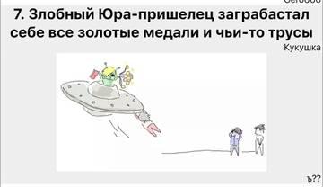 http://sh.uploads.ru/t/i0sFz.jpg