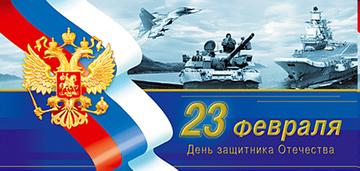 http://sh.uploads.ru/t/i2y5U.png