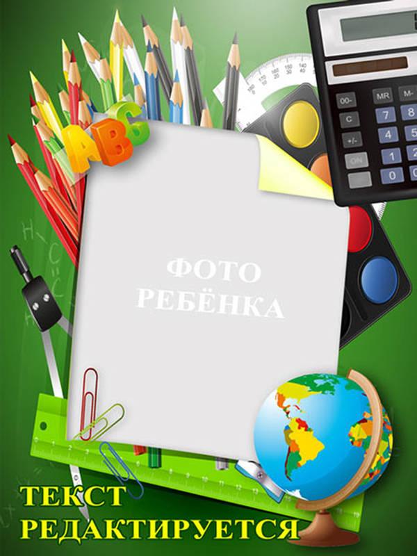 http://sh.uploads.ru/t/i3gNP.jpg