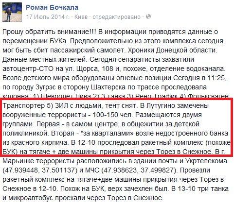 http://sh.uploads.ru/t/i3req.jpg