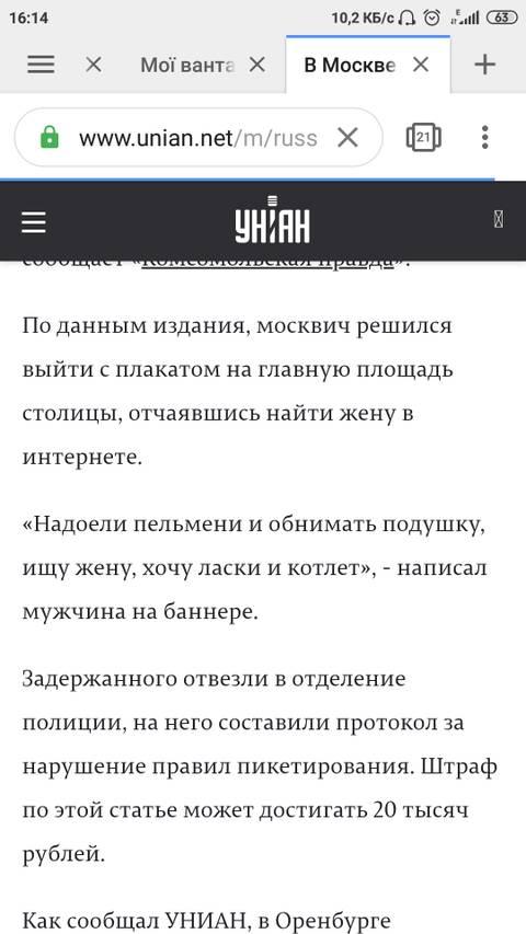 http://sh.uploads.ru/t/i7D5S.jpg