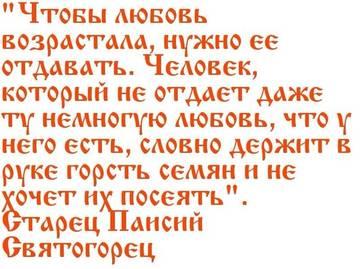 http://sh.uploads.ru/t/i9v6y.jpg