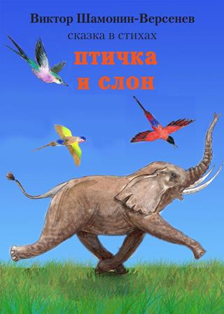 http://sh.uploads.ru/t/iAWHy.jpg