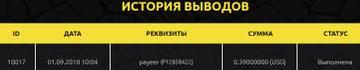 http://sh.uploads.ru/t/iBgnY.jpg