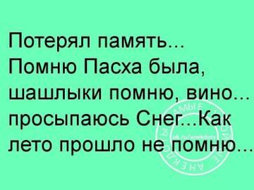 http://sh.uploads.ru/t/iCKnU.jpg