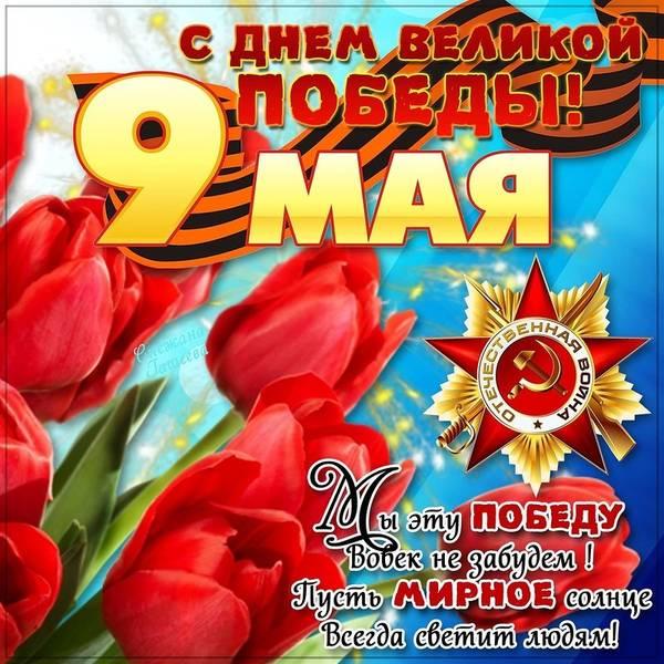 http://sh.uploads.ru/t/iErq1.jpg