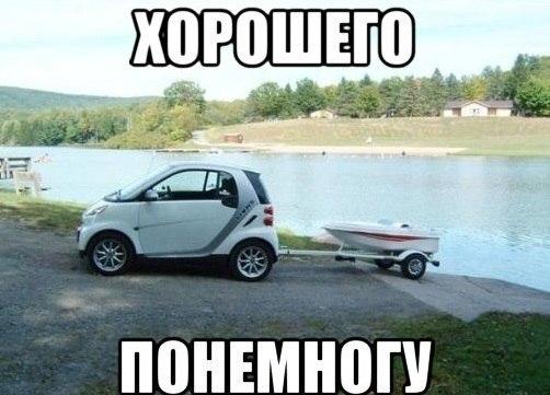 http://sh.uploads.ru/t/iEz4c.jpg