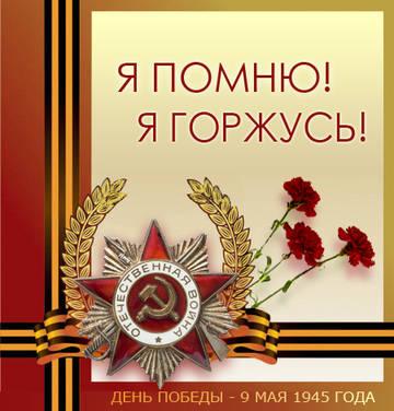 http://sh.uploads.ru/t/iJ6T3.jpg
