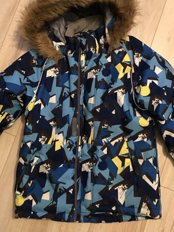 Комплект зимний для мальчика IKCjJ