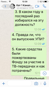 http://sh.uploads.ru/t/iKceV.png