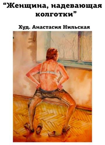 http://sh.uploads.ru/t/iLYTS.jpg