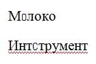 http://sh.uploads.ru/t/iM0V7.jpg