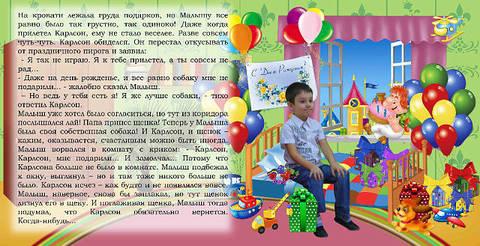 http://sh.uploads.ru/t/iNWgD.jpg
