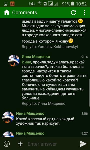 http://sh.uploads.ru/t/iNrtl.png