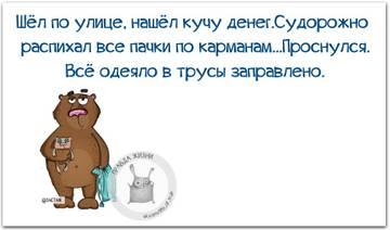 http://sh.uploads.ru/t/iSZ2U.jpg
