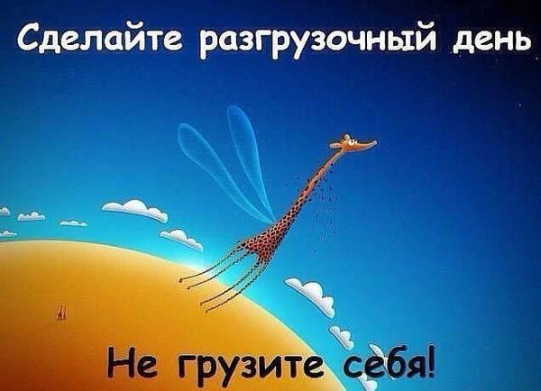 http://sh.uploads.ru/t/iTBOG.jpg