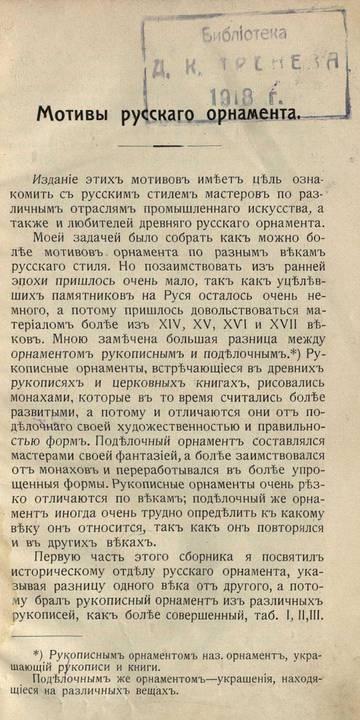 http://sh.uploads.ru/t/iVd3O.jpg
