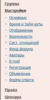 http://sh.uploads.ru/t/iVnw5.jpg