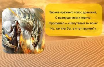 http://sh.uploads.ru/t/iYcDA.jpg