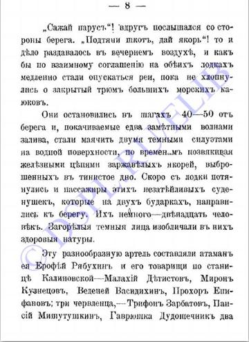 http://sh.uploads.ru/t/iZNEn.png