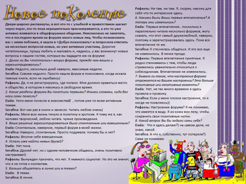 http://sh.uploads.ru/t/ibxe4.png