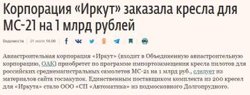http://sh.uploads.ru/t/icsWE.jpg