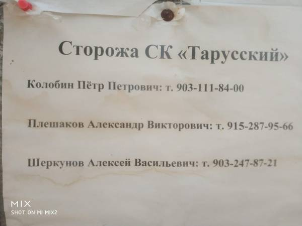 http://sh.uploads.ru/t/iesT9.jpg