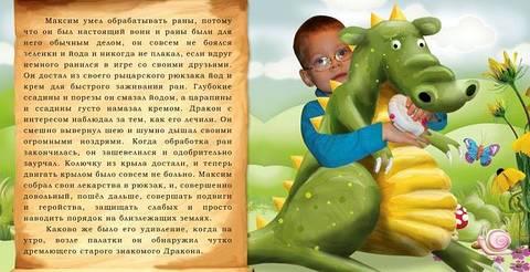 http://sh.uploads.ru/t/if3Hd.jpg