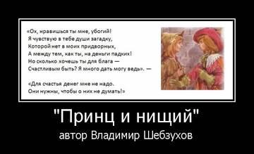 http://sh.uploads.ru/t/ihDfX.jpg