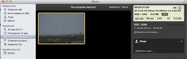 http://sh.uploads.ru/t/iobNl.png