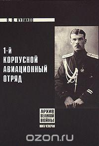http://sh.uploads.ru/t/ipNkt.jpg