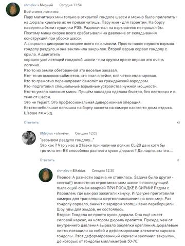 http://sh.uploads.ru/t/iqLhp.png