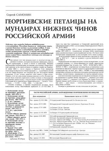 http://sh.uploads.ru/t/iqatS.jpg