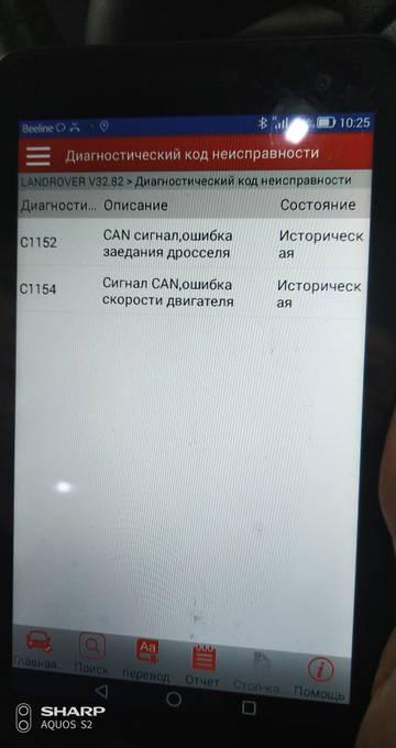 http://sh.uploads.ru/t/iqgYP.jpg