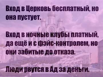 http://sh.uploads.ru/t/ispGz.jpg