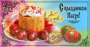 http://sh.uploads.ru/t/j0NLS.jpg