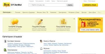 http://sh.uploads.ru/t/j18ow.jpg