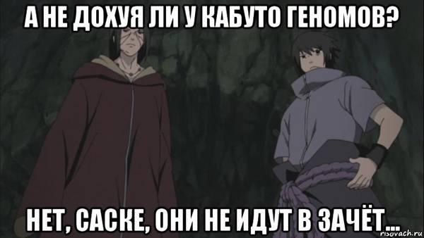 http://sh.uploads.ru/t/j2sYe.jpg