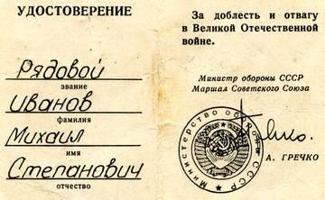 http://sh.uploads.ru/t/j5HvU.jpg