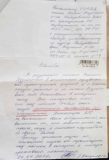 http://sh.uploads.ru/t/j7cC4.jpg