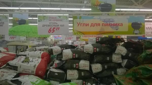 http://sh.uploads.ru/t/j9KX8.jpg