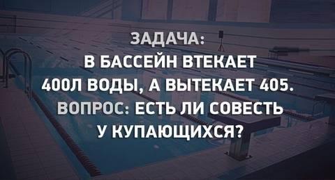 http://sh.uploads.ru/t/jCnGy.jpg