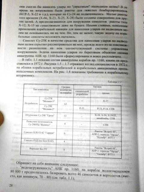 http://sh.uploads.ru/t/jESvV.jpg